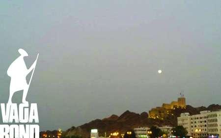 Vagabond Természetbarát Egyesület: Omán