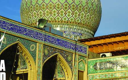 Vagabond Természetbarát Egyesület: Irány Irán